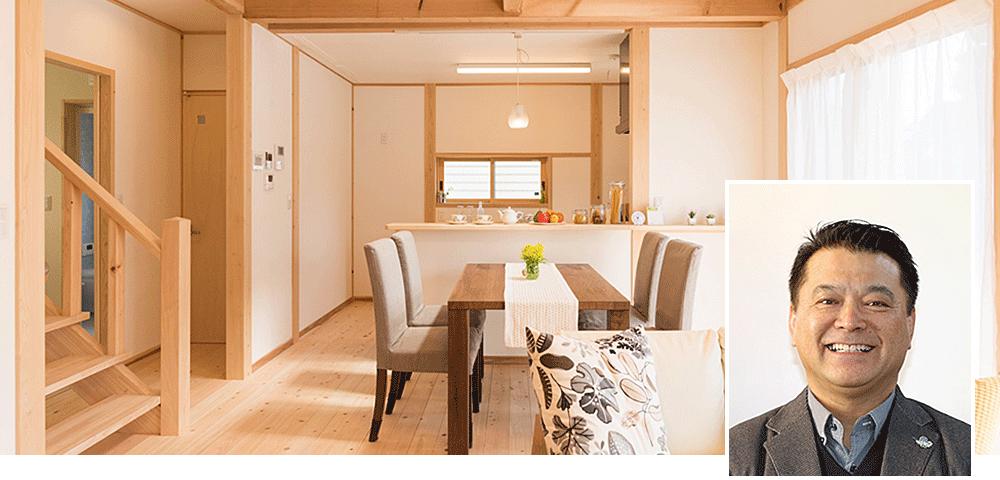 成田エコハウス・家づくりのコンセプト